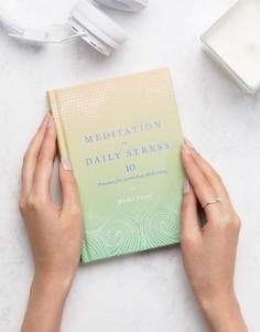 Книга Meditation To Daily Stress - Мульти Books