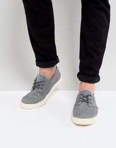 Темно-серые парусиновые кеды New Look - Серый