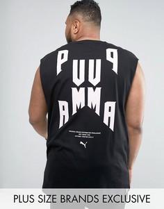 Черная oversize-майка Puma PLUS 57645303 эксклюзивно для ASOS - Черный