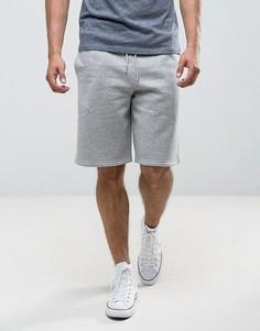 Серые шорты с логотипом Fila - Серый