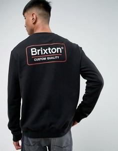Свитшот с логотипом на спине Brixton - Черный