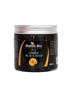 Мыло косметическое Malak bio