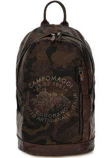 Текстильный рюкзак с камуфляжным принтом Campomaggi