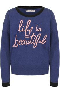 Пуловер свободного кроя с контрастной вышивкой Alice + Olivia
