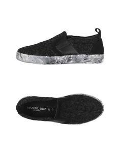 Низкие кеды и кроссовки Manuel Ritz