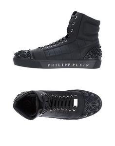 Высокие кеды и кроссовки Philipp Plein