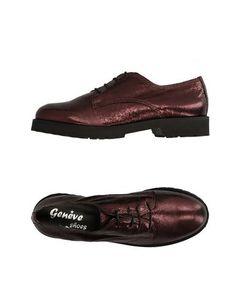Обувь на шнурках Geneve