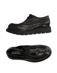 Обувь на шнурках Strategia