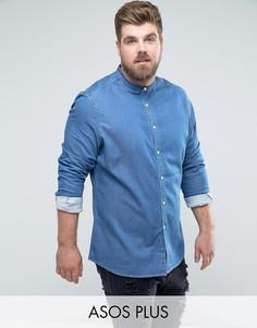 Приталенная джинсовая рубашка с воротником на пуговице ASOS PLUS - Синий