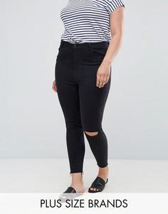 Моделирующие джинсы New Look Plus Premium - Белый