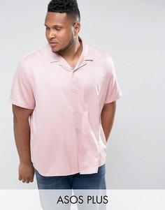 Розовая сатиновая рубашка-oversize с лацканами на воротнике ASOS PLUS - Розовый