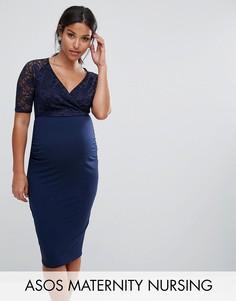 Кружевное облегающее платье миди с запахом ASOS Maternity NURSING - Темно-синий
