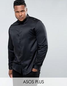 Черная атласная рубашка классического кроя ASOS PLUS - Черный