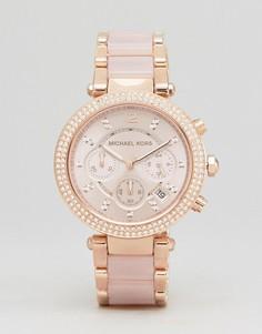 Наручные часы-хронограф цвета розового золота Michael Kors MK5896 - Золотой