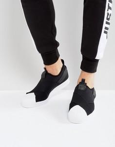 Черные кроссовки-слипоны adidas Originals Superstar BZ0112 - Черный