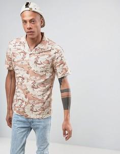 Камуфляжная рубашка с лацканами на воротнике Systvm - Бежевый