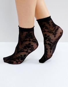 Сетчатые носки с цветочным принтом Vero Moda - Черный