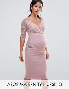 Кружевное облегающее платье миди с запахом ASOS Maternity NURSING - Фиолетовый