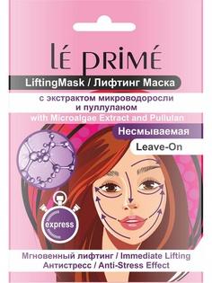 Косметические маски Le Prime Venue
