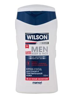 Кремы Wilson