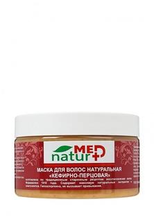 Маска для волос Натуротерапия