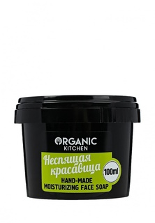 Мыло для лица Organic Shop