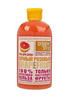 Гель для душа Organic Shop