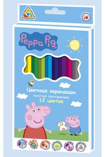 Карандаши трехгранные 12 цв. Peppa Pig