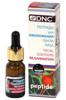 Пептиды для лица, 10 мл DNC