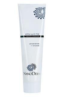 Крем для рук с наносомами NANODERM