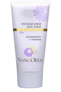 Ночной крем для лица 45+ NANODERM