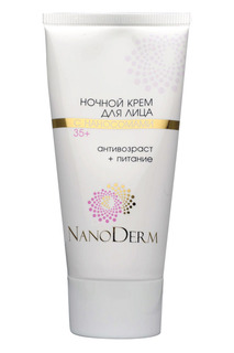 Ночной крем для лица 35+ NANODERM