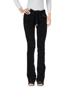 Джинсовые брюки Twin Set Jeans