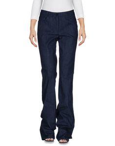 Джинсовые брюки Akris Punto