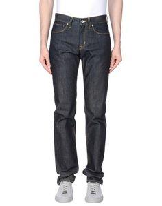 Джинсовые брюки Boss Black