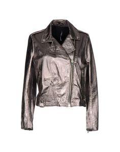 Куртка Imperial