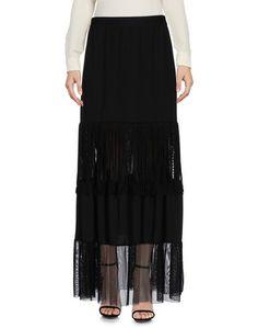 Длинная юбка DV Roma