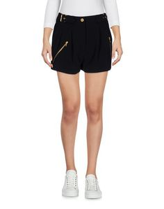 Повседневные шорты Moschino Couture