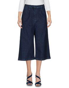 Джинсовые брюки-капри Atos Atos Lombardini
