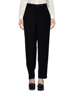 Повседневные брюки Yohji Yamamoto