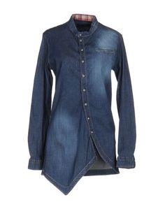 Джинсовая рубашка Klixs Jeans
