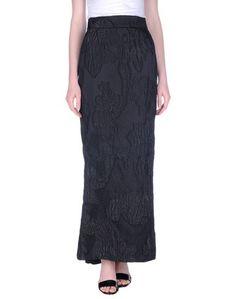 Длинная юбка Christian Lacroix