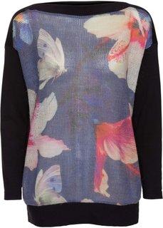 Пуловер (синий/омаровый/бежевый/черный с узором) Bonprix