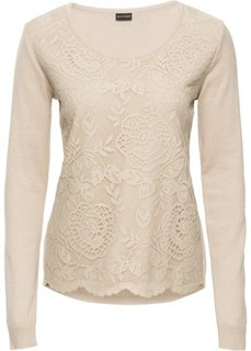Пуловер (бежевый меланж) Bonprix