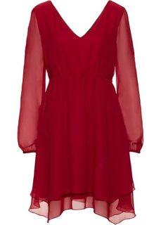 Шифоновое платье (цвет вечерней зари) Bonprix