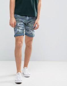Джинсовые шорты с камуфляжным принтом Blend - Синий