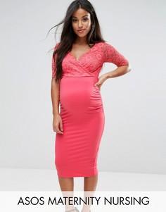 Кружевное облегающее платье миди с запахом ASOS Maternity NURSING - Оранжевый