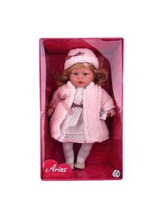 Куклы Arias.