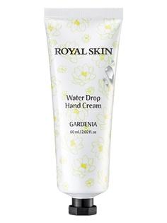 Кремы Royal Skin