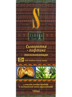 Сыворотки Венец Сибири